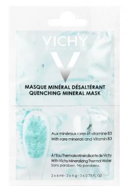 Минеральная успокаивающая маска с витамином B3 VICHY Masque Mineral Desalterant 6мл*2шт: фото