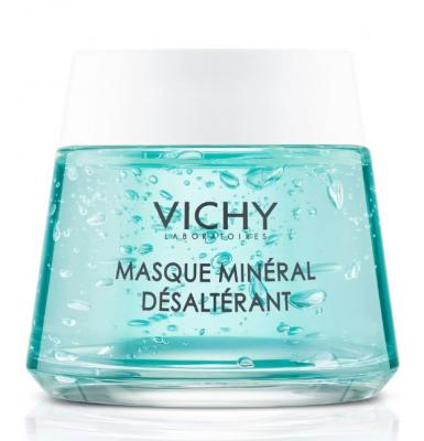 Минеральная успокаивающая маска с витамином B3 VICHY Masque Mineral Desalterant 75мл: фото