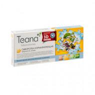 Сыворотка нормализующая жирность кожи TEANA В2 2мл*10: фото