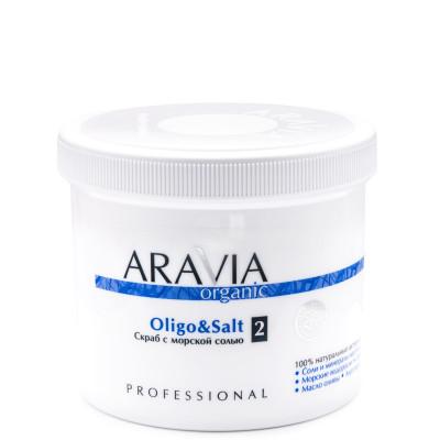 Cкраб с морской солью Aravia Professional Scrub Oligo&Salt 550 мл: фото