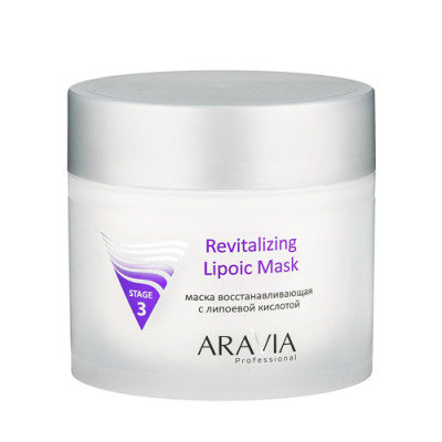 Маска восстанавливающая с липоевой кислотой Aravia professional Revitalizing Lipoic Mask 300 мл: фото