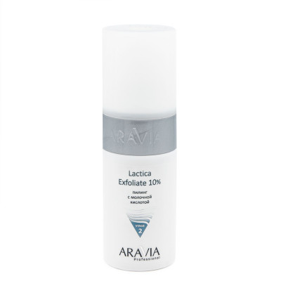 Пилинг с молочной кислотой Aravia professional Lactica Exfoliate 150 мл: фото