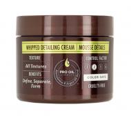 Крем-суфле текстурирующий Macadamia Whipped Detailing Cream 57г: фото