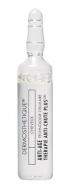 Клеточно-активный интенсивный уход против выпадения и истончения волос Therapie Anti-Chute Premium 10мл*10: фото