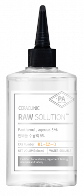 Сыворотка универсальная ПАНТЕНОЛ EVAS CERACLINIC Raw Solution Panthenol, aqeous 5% 60 мл: фото