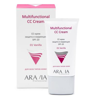 CC-крем защитный SPF20 Aravia professional Multifunctional CC Cream Vanilla 01 50мл: фото