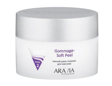 Крем-гоммаж мягкий для массажа ARAVIA Professional Gommage Soft Peel 150мл: фото