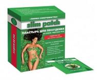 Пластырь для похудения Beauty Style Slim Patch 14 шт: фото