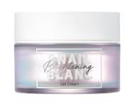 Гель-крем для лица с муцином улитки для сияния кожи It's Skin Snail Blanc Brightening Gel Cream 50 мл: фото