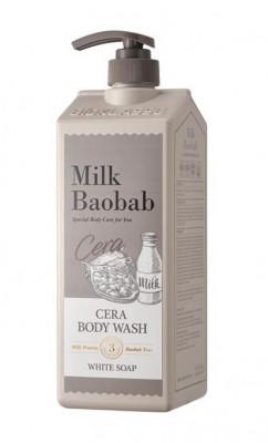 Гель для душа с керамидами, с ароматом белого мыла MILK BAOBAB Cera Body Wash White Soap 1200 мл: фото